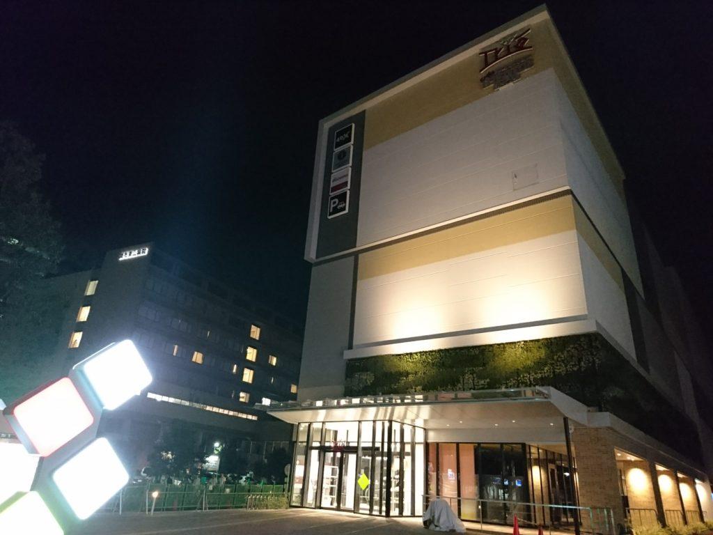 トリエ調布C館正面(夜)
