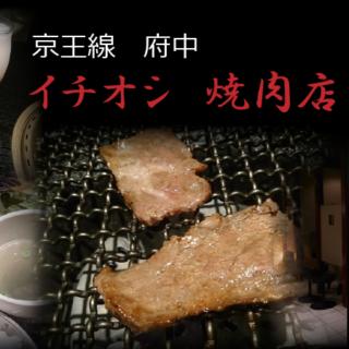 焼肉名門-アイキャッチ