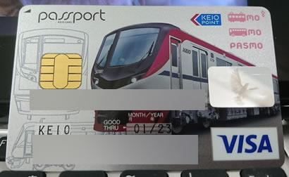 ≪京王パスポートカード:限定デザイン≫