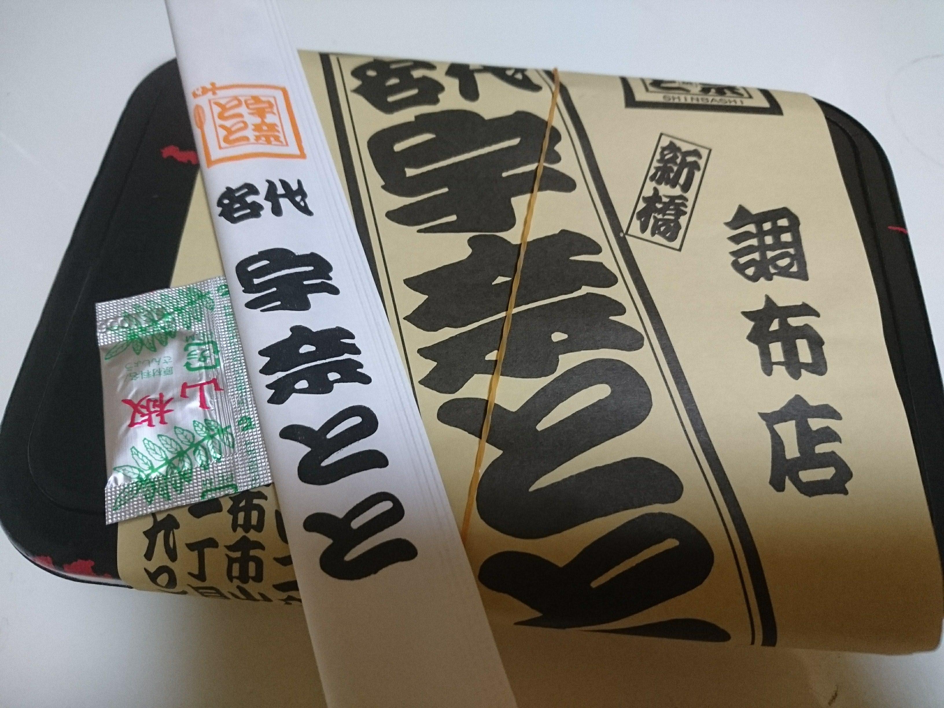 宇奈とと 調布店「うな重」800円