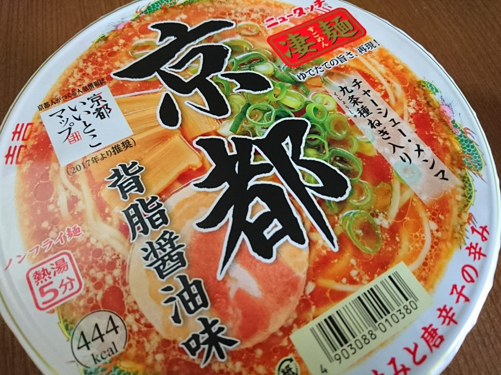 京都背脂醤油味 カップ麺