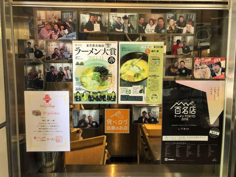 小川町「麺巧 潮」入口階段途中