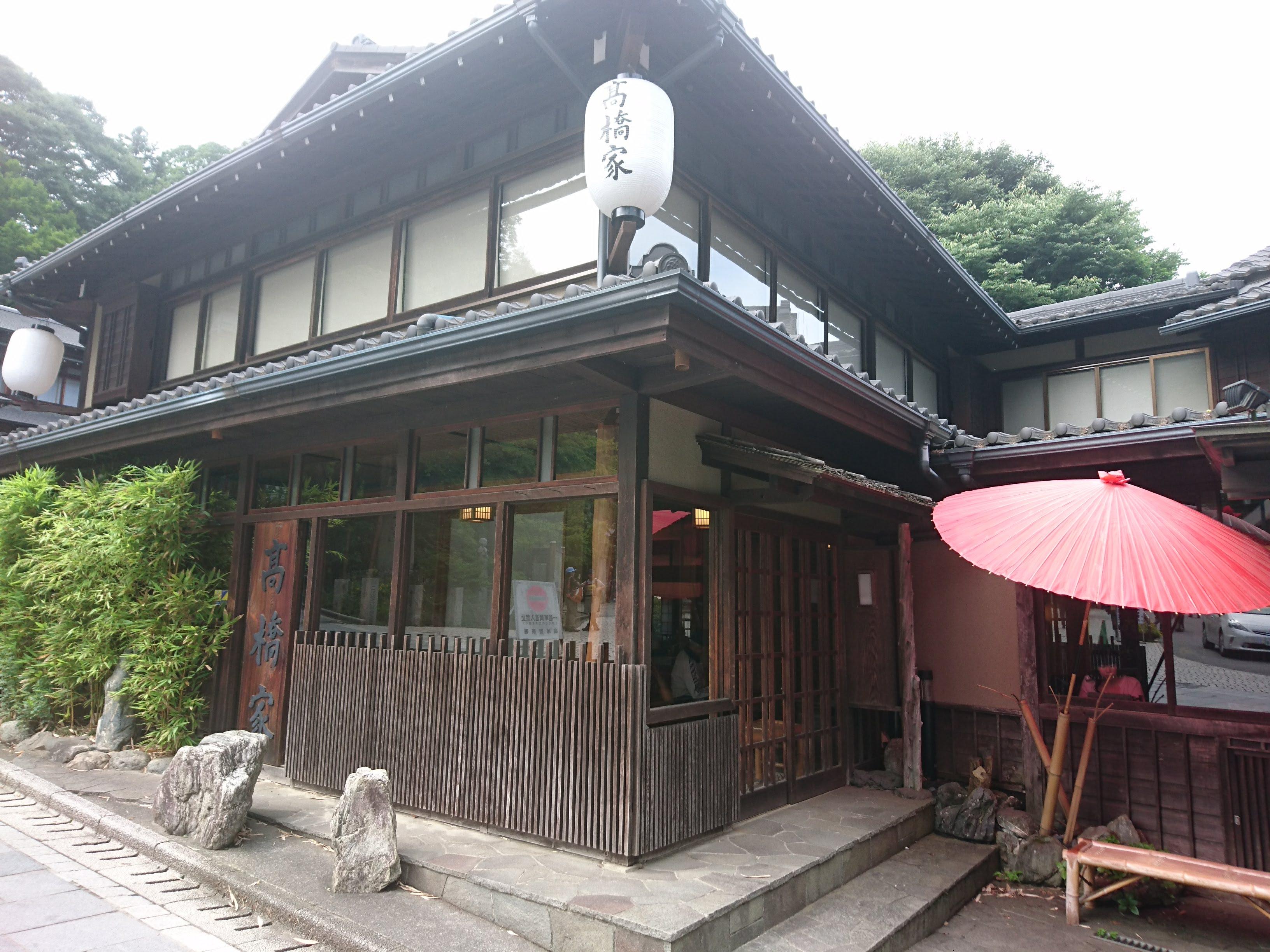 京王線「高尾山口」蕎麦屋の「高橋家」