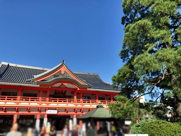 宝輪閣(お札所)