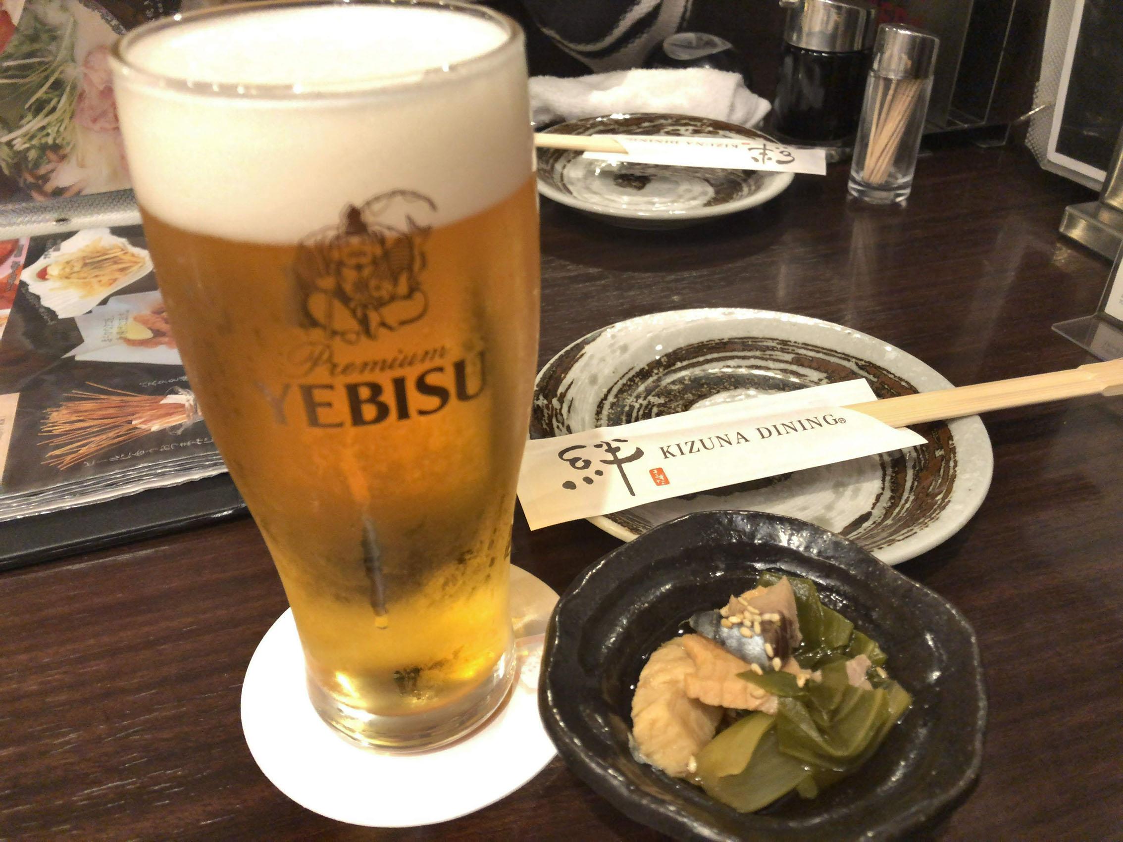 絆 KIZUNA DINING 高幡不動店「エビスビール」