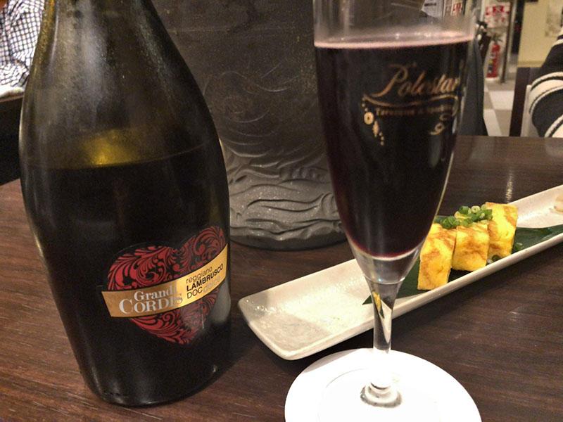 絆 KIZUNA DINING 高幡不動店「ボトルワイン」