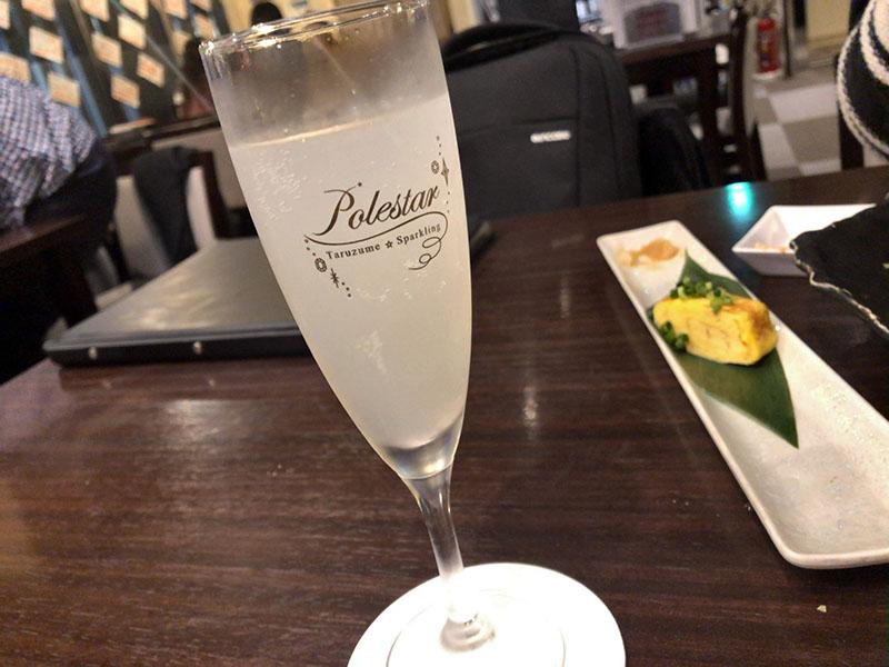 絆 KIZUNA DINING 高幡不動店「スパークリング清酒」