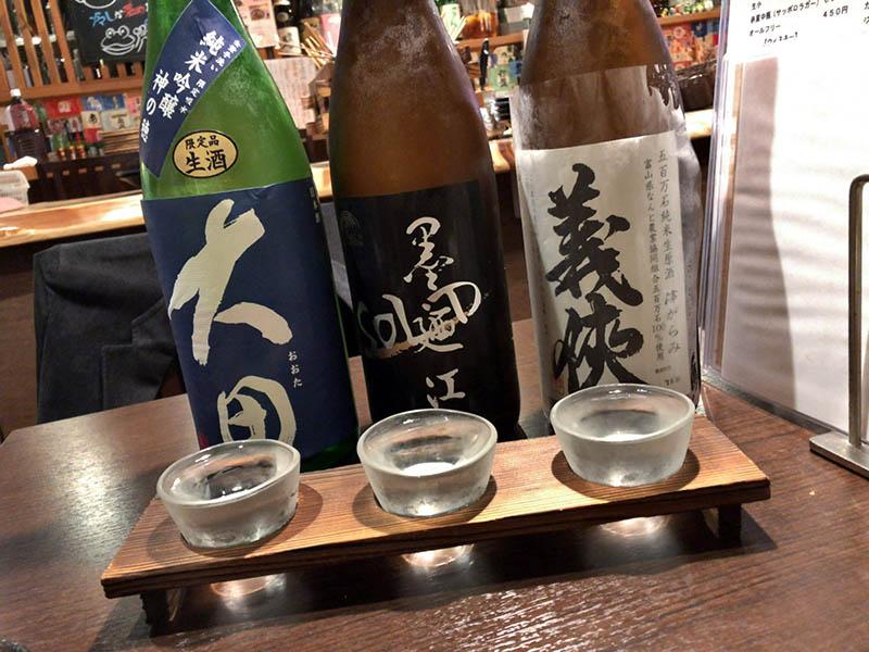 「地酒」の三種飲み比べ