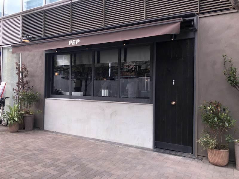 PEP Spanish bar(ペップ スパニッシュ バ ル)