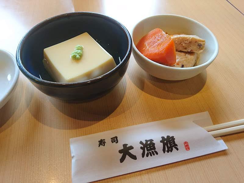 調布寿司祭り「大漁旗」ランチセット小鉢