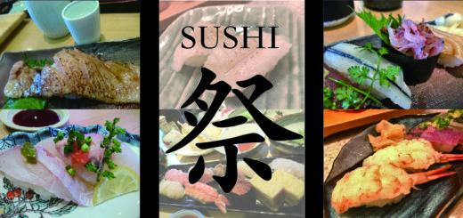調布「寿司祭り」アイキャッチ-100