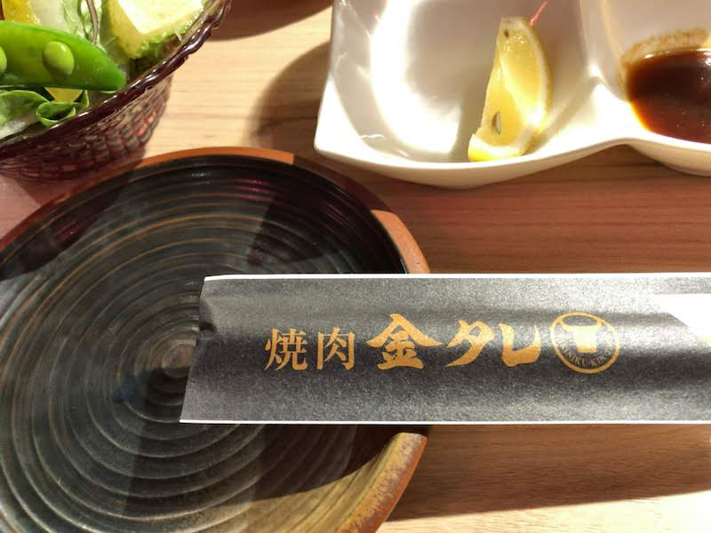 【2019/3/27 OPEN】 焼肉 金タレ 渋谷道玄坂店