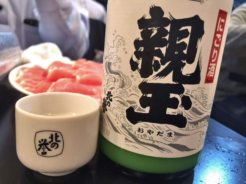 新宿「金の目」にごり酒ボトル(親玉)