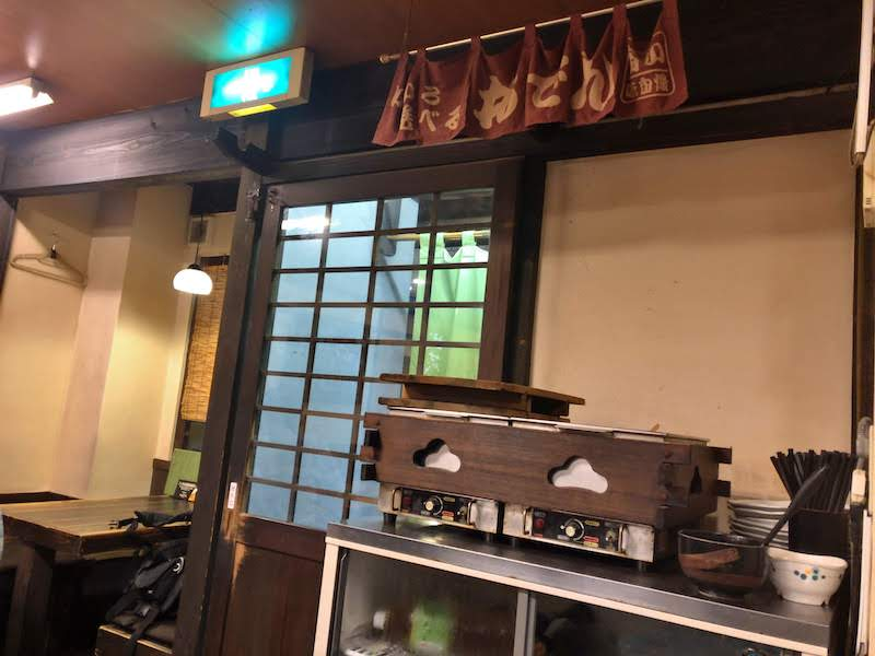 府中「武蔵野うどん 本店」セルフおでんコーナー