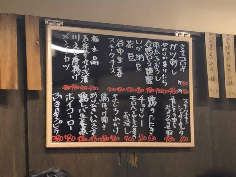 府中「武蔵野うどん 本店」おすすめメニュー