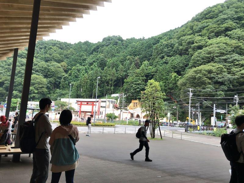 高尾山口「極楽湯」駅前