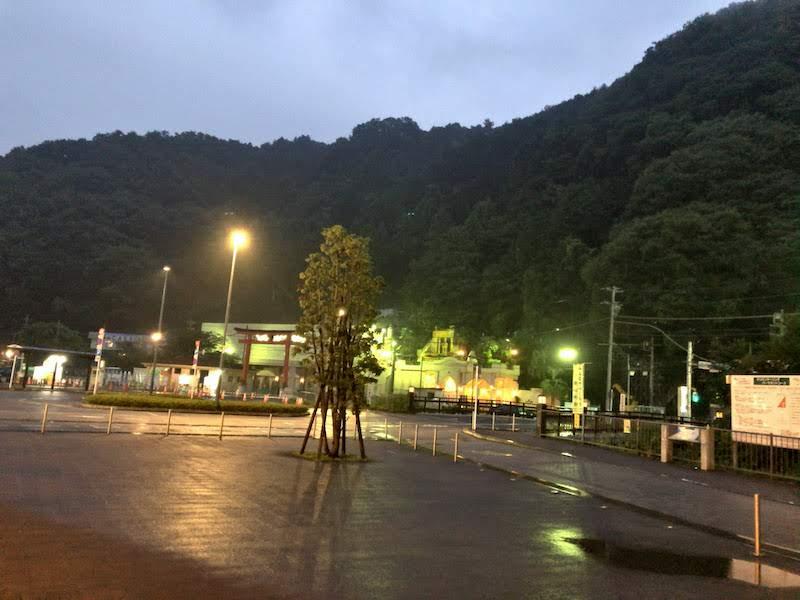 高尾山口「極楽湯」高尾山口駅