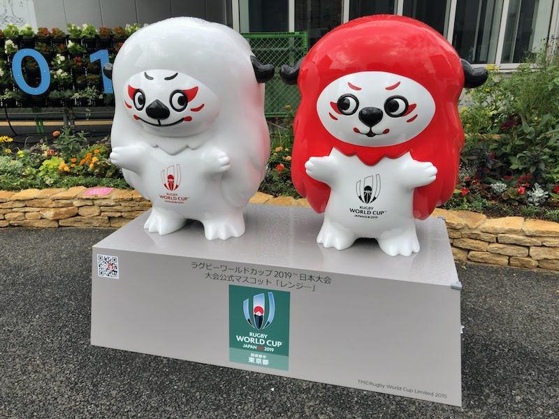 ラグビーワールドカップ2019日本大会「調布駅前広場」