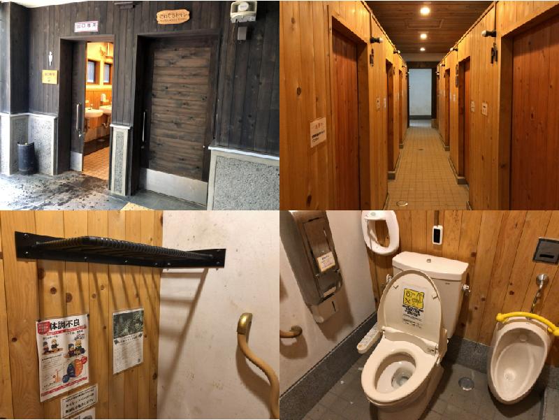 高尾山「1号路 登山」トイレ