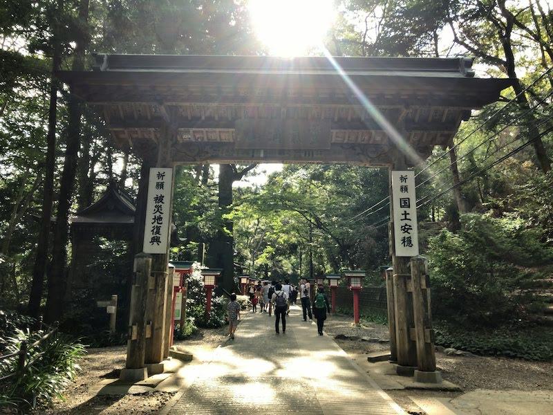 高尾山「1号路 登山」浄心門