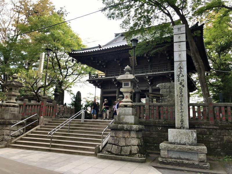 高尾山「1号路 登山」薬王院入り口